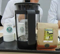coffee-school1.jpg